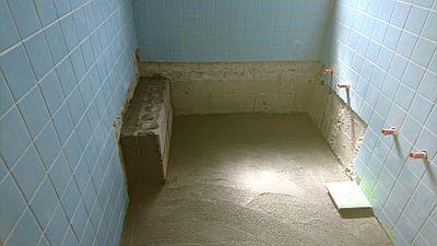 西原町★トイレ・浴室改修工事