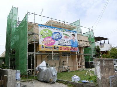 ★南城市 外壁塗装工事★